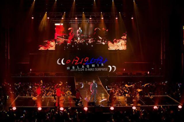 Mir-MBLAQ-Come-On