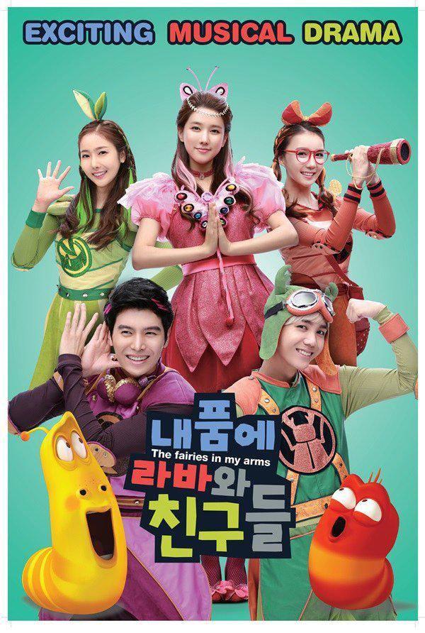 150810 [NEWS] G-Friend's SinB, SPICA's Jiwon, and MBLAQ's